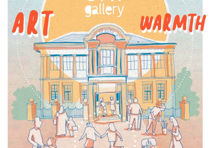 Ort Gallery is recruiting a new Artistic Lead!